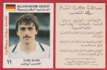 West Germany Klaus Allofs Koln